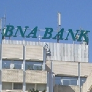 La BNA lance le mandat-cash digital, valable 24h/7j